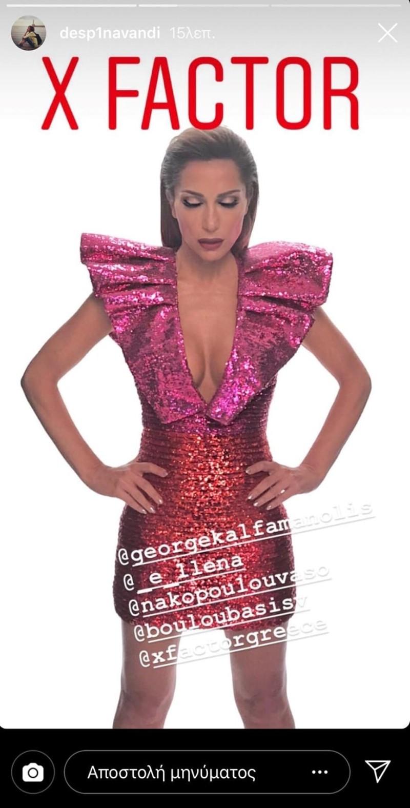 Δέσποινα Βανδή: Στην πρώτη επίσημη φωτογράφιση για το X-Factor!