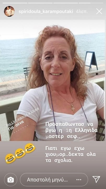 Σπυριδούλα Καραμπουτάκη: Η απάντηση όλο νόημα που έδωσε σε πασίγνωστο Έλληνα παρουσιαστή!