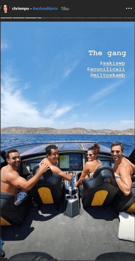 Σάκης Τανιμανίδης - Ατζούν Ιλιτζαλί: Με την Χριστίνα Μπόμπα στη σκαφάρα του Τούρκου! Η Βόλτα στα Ματογιάννια! (Βίντεο)