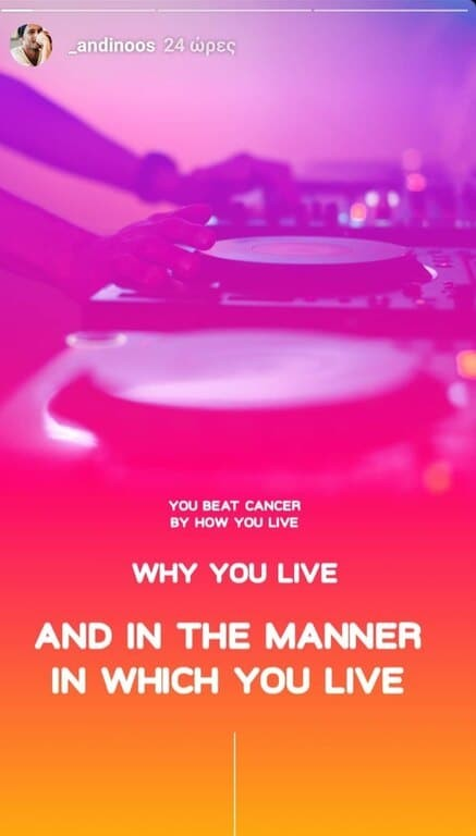 Αντίνοος Αλμπάνης: Συνεχίζει να δίνει τη μάχη με τον καρκίνο! Το μήνυμα ζωής που έστειλε!