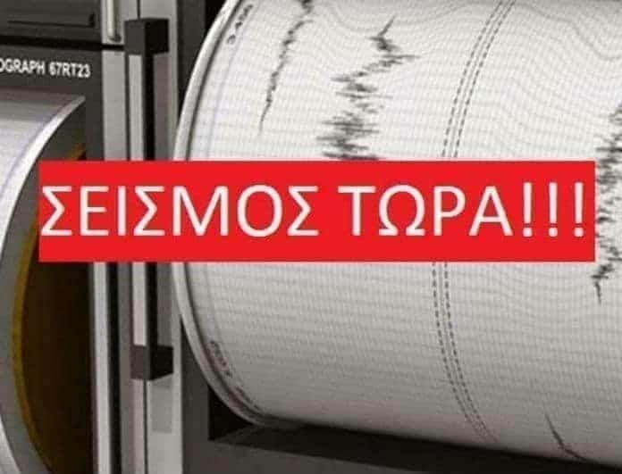 Έκτακτο: Σεισμός τώρα στην Βόρεια Ελλάδα!