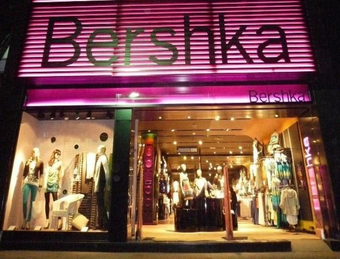Bershka: Απογείωσε το καλοκαιρινό look σου με αυτήν την παλέτα που κοστίζει λιγότερο από 10 ευρώ!