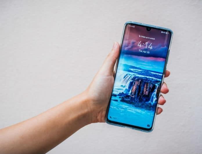 Super Διαγωνισμός: 1 τυχερός θα κερδίσει το Huawei P30!