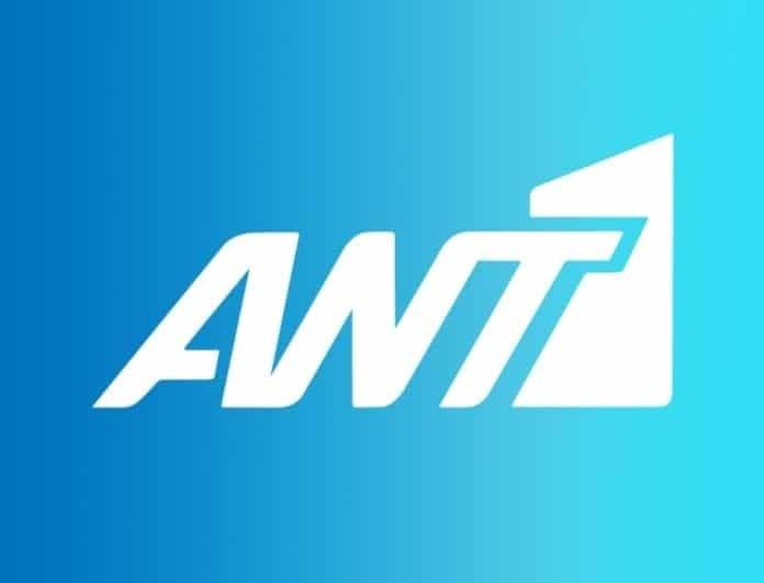 Έσκασε: Ο ΑΝΤ1 επισημοποίησε την επιστροφή της σειράς που θα σαρώσει την τηλεθέαση!