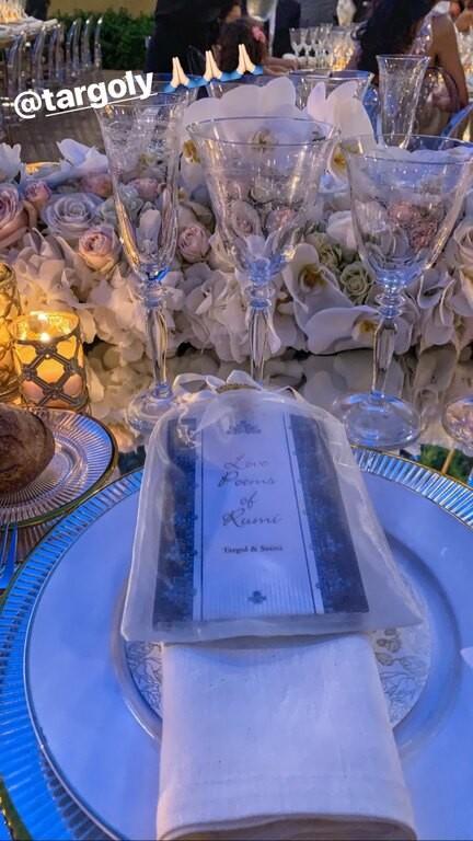 Κατερίνα Καινούργιου: Ο παραμυθένιος γάμος που δεν γνώριζε κανείς και το φόρεμα που έκλεψε τις εντυπώσεις!