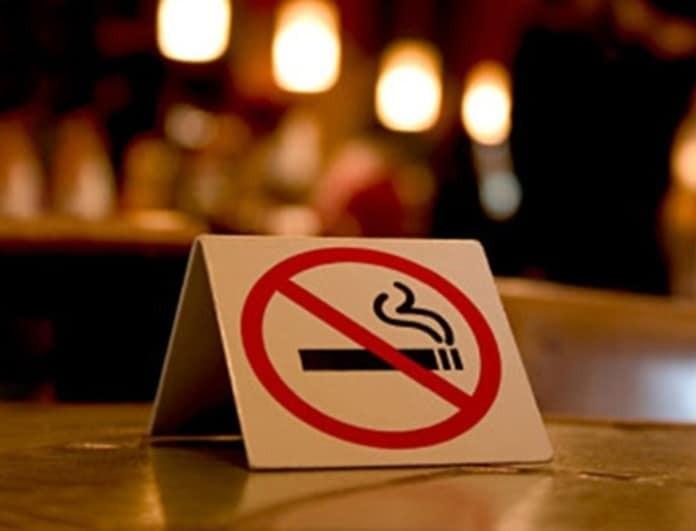 Εφαρμόζεται τώρα ο αντικαπνιστικός νόμος! Πού θα απαγορεύεται το κάπνισμα;