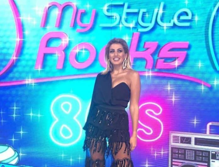 My Style Rocks: Αυτή θα είναι η νέα