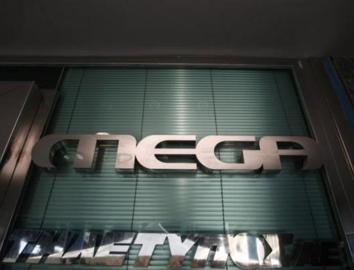 Mega: Ραγδαίες εξελίξεις με το κανάλι!