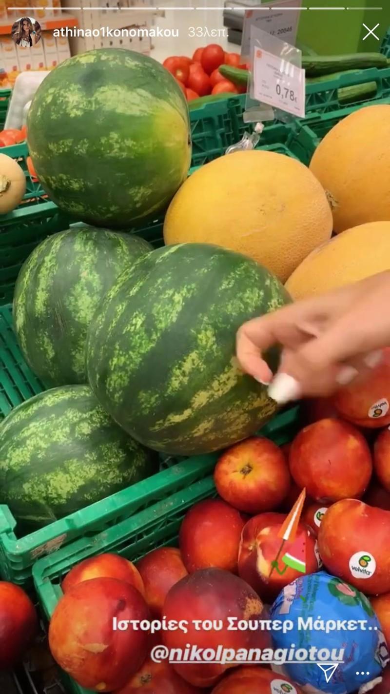 Αθηνά Οικονομάκου: Φωτογραφίες μέσα από σούπερ μάρκετ! Χτυπούσε τα καρπούζια! Απίστευτο...