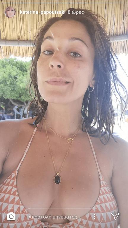 Κατερίνα Παπουτσάκη: Δείτε την χωρίς ίχνος μακιγιάζ φορώντας το μαγιό της!