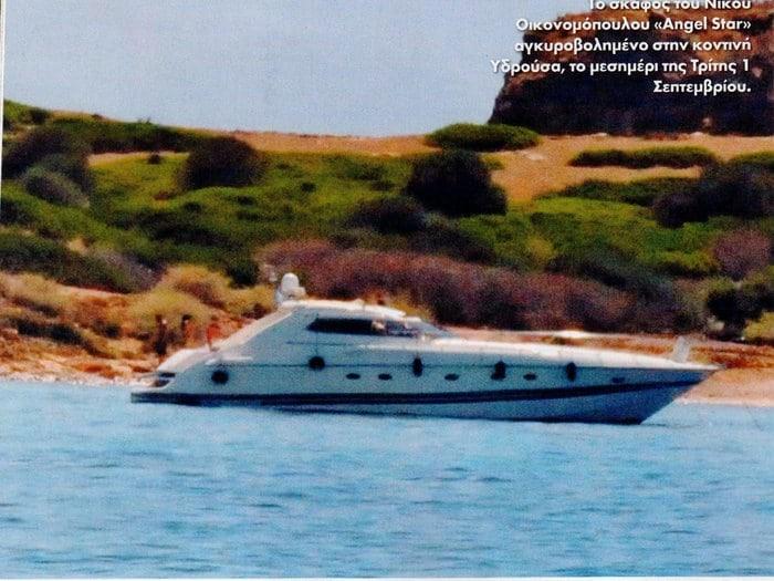 Νίκος Οικονομόπουλος: Η χλιδάτη ζωή του τραγουδιστή! Στο σκάφος του με μελαχρινή!