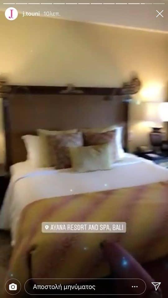 Ιώαννα Τούνη: Θα σας πέσει το σαγόνι! Το υπερπολυτελές δωμάτιο που μένει στο Μπαλί μαζί με τον Νώντα!