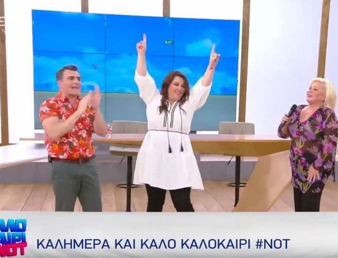 Opentv: Τι νούμερα τηλεθέασης έκανε η Κατερίνα Ζαρίφη και ο Παύλος Σταματόπουλος στην πρεμιέρα
