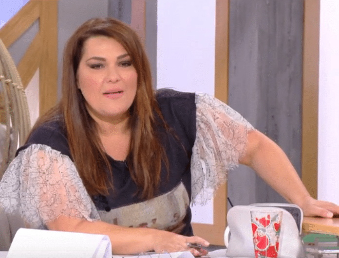 Κατερίνα Ζαρίφη: Συγκινημένη στον αέρα της εκπομπής με λόγια που «ραγίζουν» καρδιές! «Με στεναχώρησε, δεν πρόλαβα να...»! (Βίντεο)
