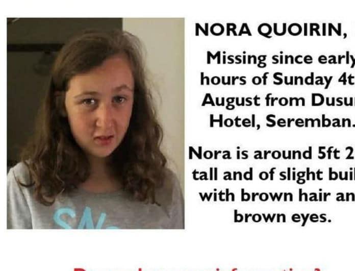 Συναγερμός! Απήγαγαν 15χρονη Βρετανίδα!