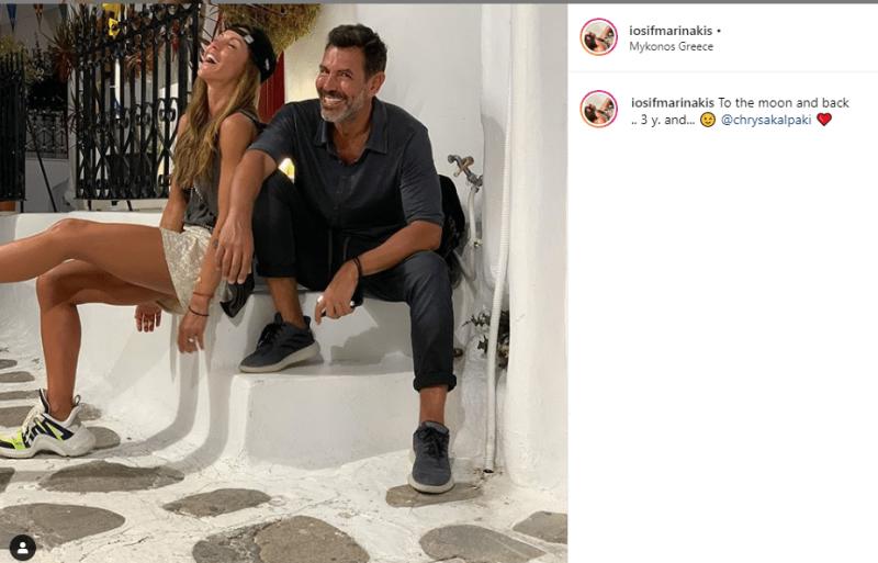Αγαπημένο ζευγάρι της Ελληνικής showbiz γιορτάζει την επέτειο γάμου τους στη Μύκονο!