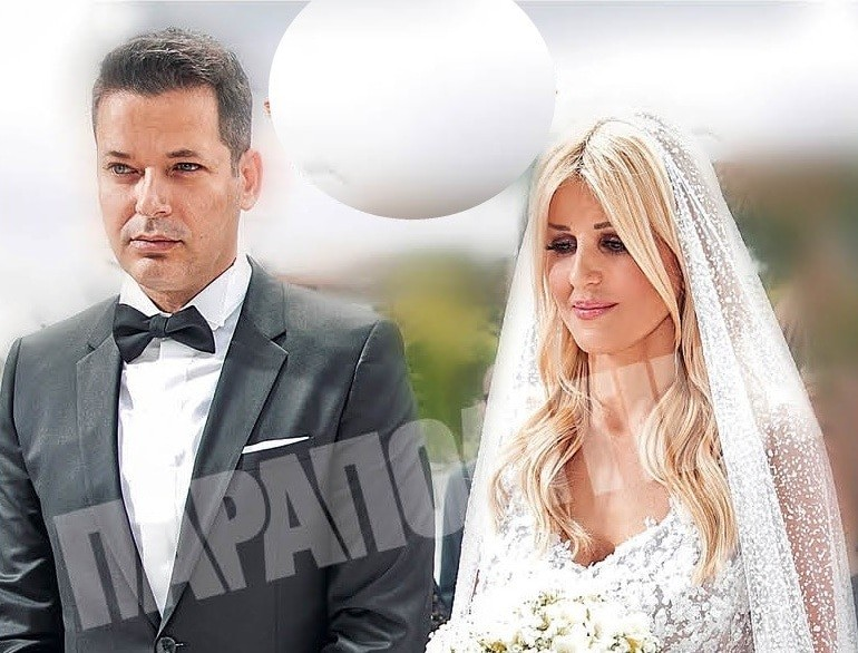Έλενα Ράπτη: Δείτε για πρώτη φορά τον σύζυγό της! Η πρώτη φωτογραφία του γάμου τους!