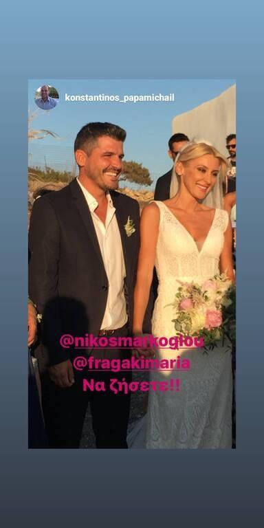Νέες φωτογραφίες από τον πιο λαμπερό γάμο