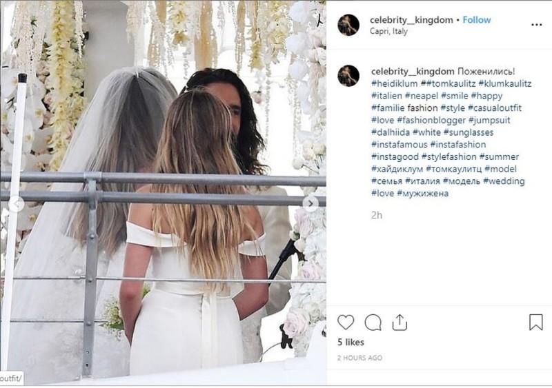 Γάμος «έκπληξη» στην showbiz! Το εντυπωσιακό νυφικό που έκλεψε την παράσταση!
