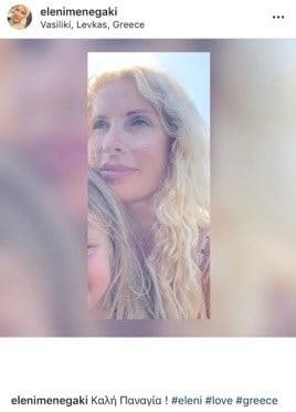 Ελένη Μενεγάκη κόρη Μαρίνα