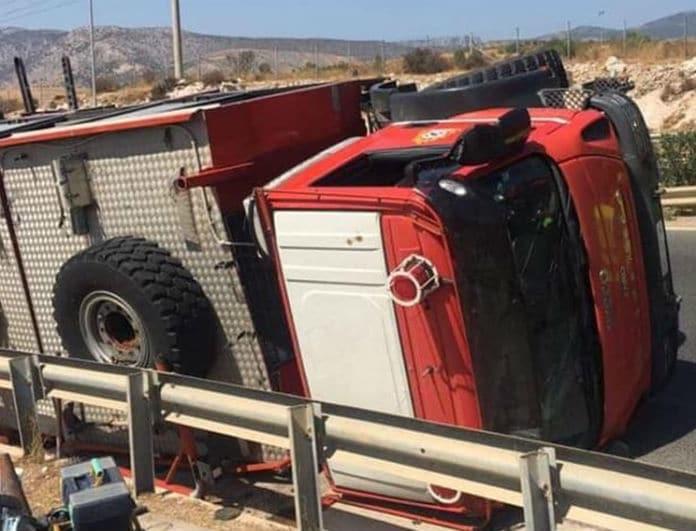 Φωτιές σε Ηλεία και Ασπρόπυργο: Τρεις ηλικιωμένες εσπευσμένα σε Κέντρο Υγείας! Ανατράπηκε όχημα της Πυροσβεστικής!