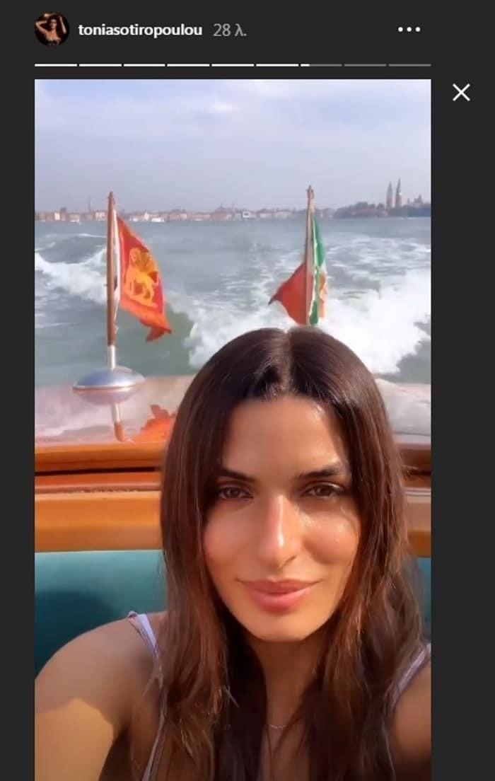 Τόνια Σωτηροπούλου - Κωστής Μαραβέγιας: Ένα παραμυθένιο ταξίδι για το ζευγάρι! Που βρίσκονται;