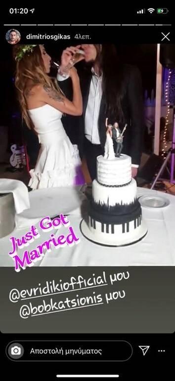 Ευρυδίκη Μπομπ Κατσιώνη γάμος