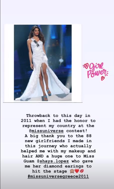 Flashback: Όταν η Ηλιάνα Παπαγεωργίου κρινόταν για το Miss Universe! Πέρασε ή κόπηκε;