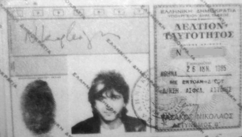 Νίκος Καρβέλας: Αγνώριστος στην φωτογραφία ταυτότητας! Θα πάθετε πλάκα με την ηλικία του...