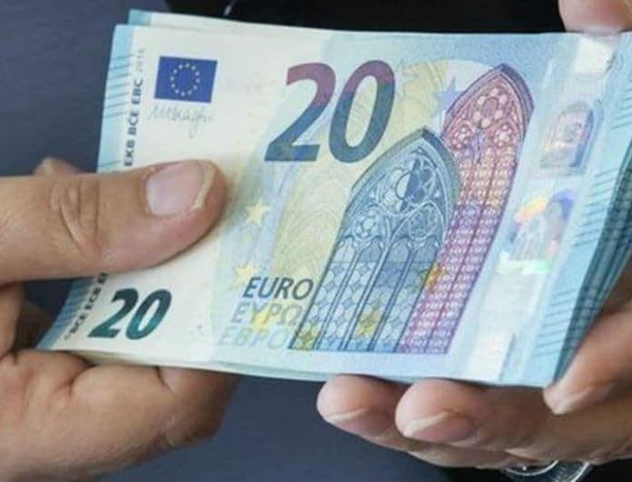 Επίδομα 200 ευρώ! Ποιοι θα το πάρετε;