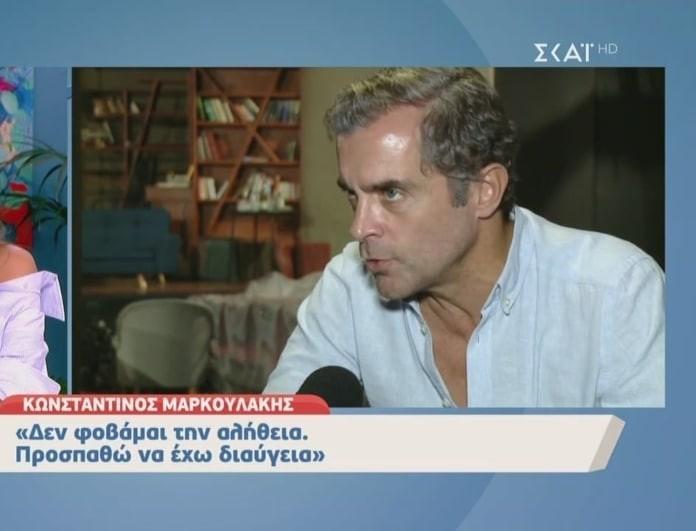 Κωνσταντίνος Μαρκουλάκης: