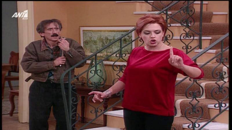 Κωνσταντίνου και Ελένης Πύρος