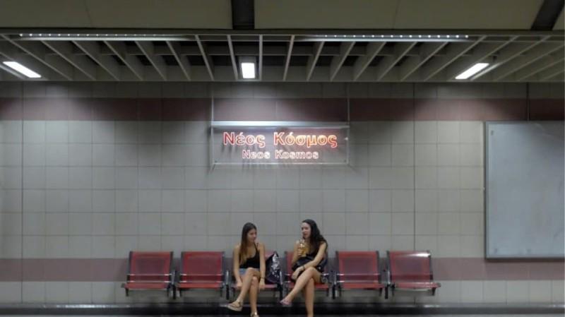 Ανακοίνωση για το Μετρό και τον ΗΣΑΠ που μας αφορά όλους!