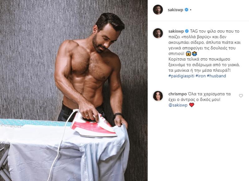 Σάκης Τανιμανίδης: Η ημίγυμνη φωτογραφία που προκάλεσε «χαμό» και η παρέμβαση της Χριστίνας Μπόμπας!