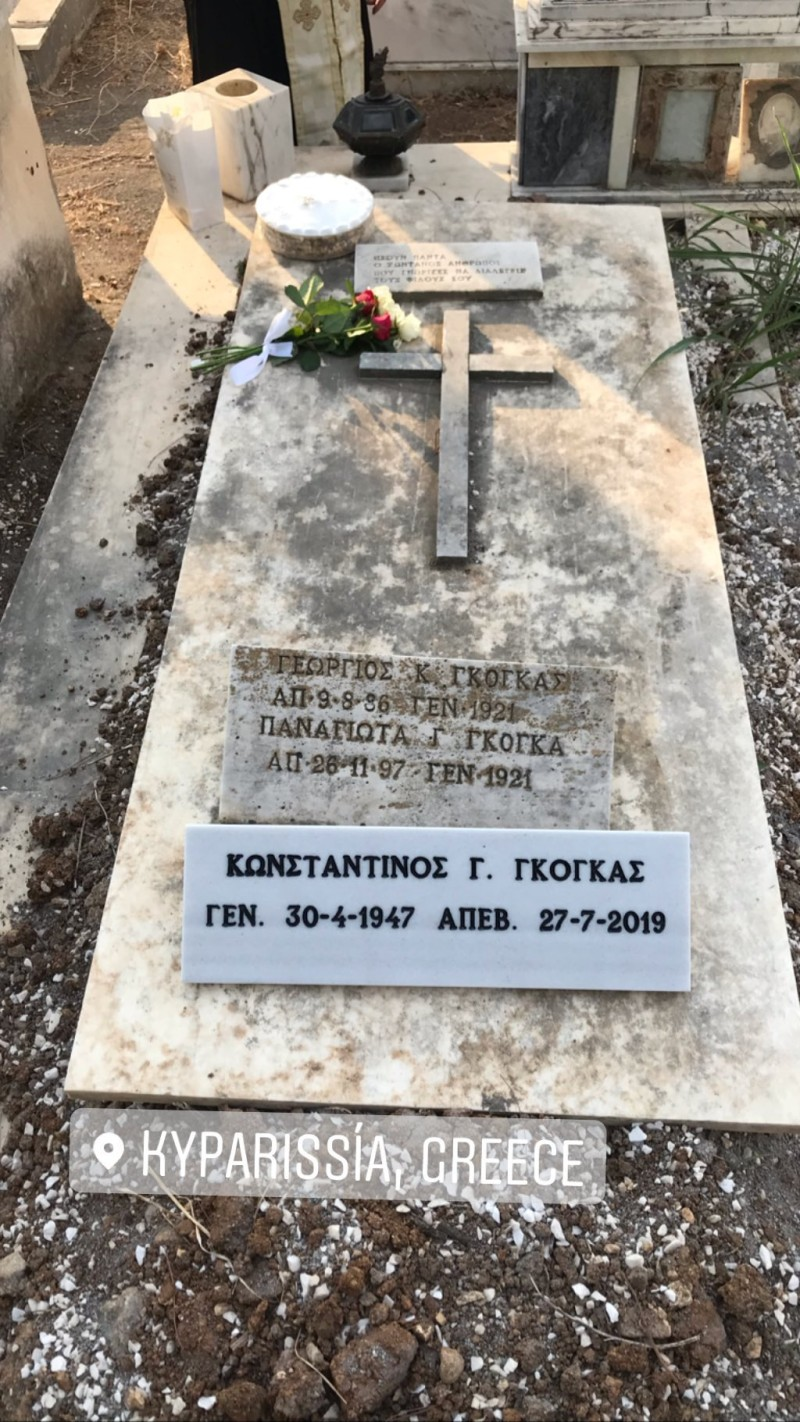 Πένθος για γνωστό Έλληνα τραγουδιστή! Πέθανε ο πατέρας του!