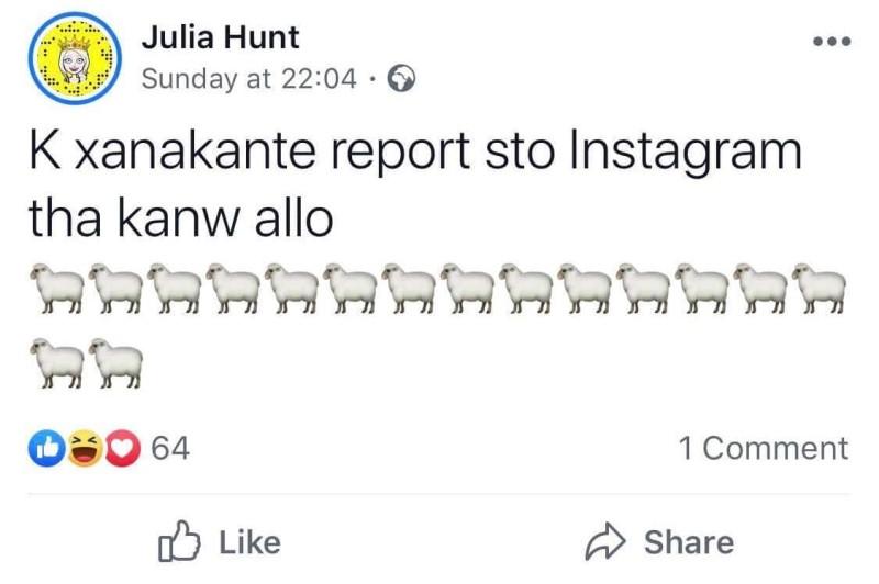 Τζούλια Αλεξανδράτου: Το «χτύπημα» που δέχτηκε! Η αναφορά που την «φίμωσε»!