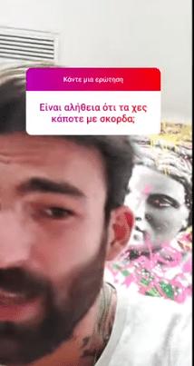 Δημήτρης Αλεξάνδρου: Απαντάει δημόσια αν είναι ζευγάρι με την Φαίη! «Εγώ είμαι η αιτία που χώρισε…»!