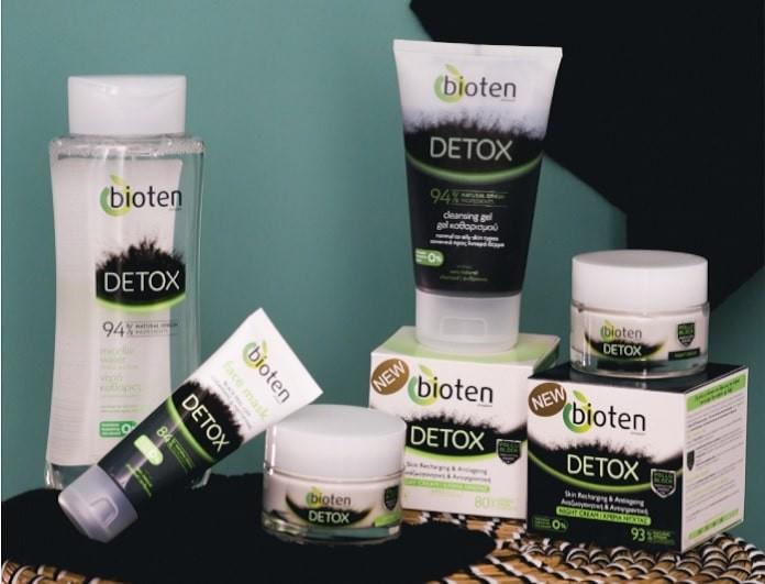 Beauty διαγωνισμός: Πάρε μέρος και διεκδίκησε τη νέα σειρά φροντίδας bioten Detox!