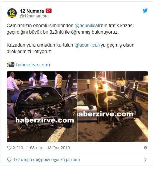 Ατζούν Ιλιτζαλί: Εικόνες σοκ από το αμάξι του μετά το τροχαίο!