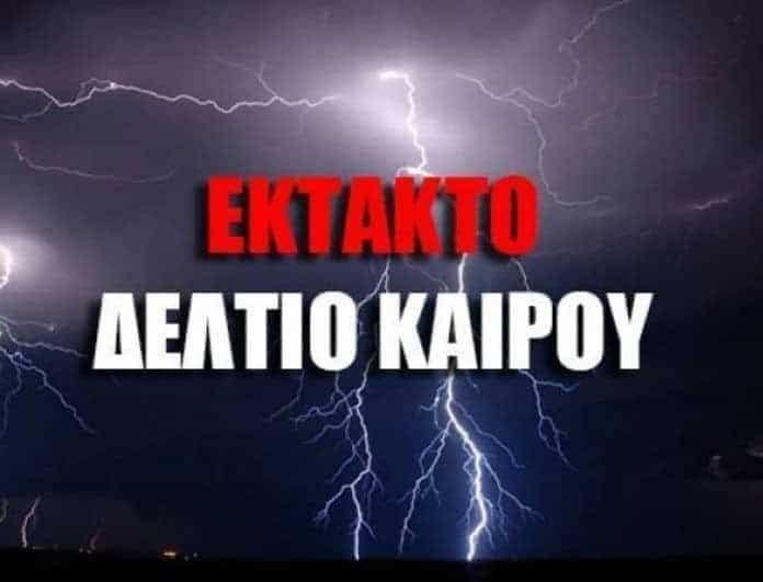 Έκτακτο δελτίο καιρού: Πρόκειται να μας «χτυπήσουν» καταιγίδες τις επόμενες ημέρες!