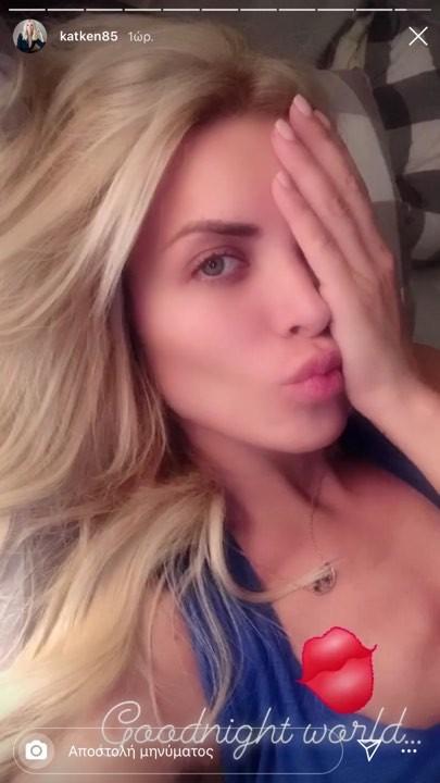 Κατερίνα Καινούργιου: Ποζάρει χωρίς ίχνος μακιγιάζ και στέλνει ένα μεγάλο φιλί!