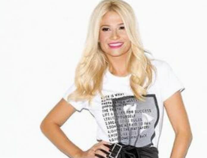 Φαίη Σκορδά: Η σατέν φούστα της έχει ξεπουλήσει ακόμα δεν κυκλοφόρησε! Κοστίζει 89 ευρώ!