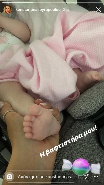 Κωνσταντίνα Σπυροπούλου: Το μωρό που έφερε το χαμόγελο στο πρόσωπο της!