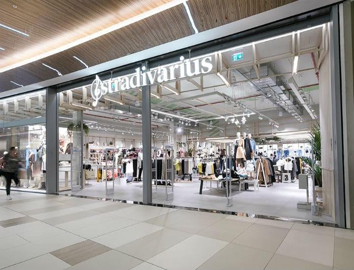 Stradivarius: Το δερμάτινο παντελόνι από τη νέα συλλογή που θα «σπάσει» ταμεία! Κοστίζει λιγότερα από 20 ευρώ!