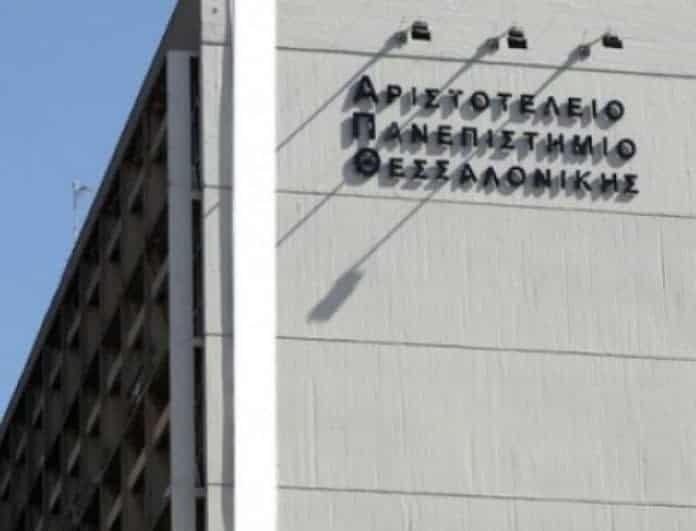 Αδιανόητο περιστατικό στη Θεσσαλονίκη: Νεαρός εκσπερμάτωσε στην πλάτη φοιτήτριας στη βιβλιοθήκη!