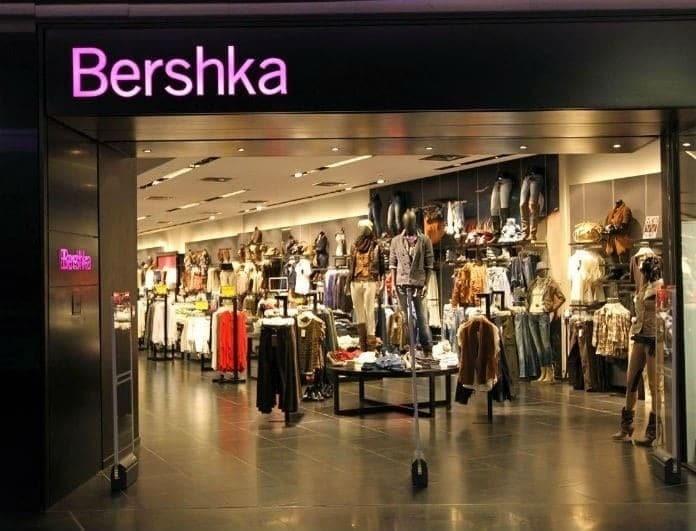 Bershka: Αυτό το παντελόνι δεν είναι τζιν και το φοράνε όλες! Έχει έκπτωση 40% και με την τιμή θα σου