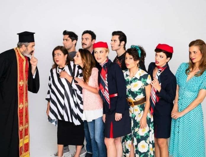 Κρατάς Μυστικό: Οι εξελίξεις από το σημερινό επεισόδιο (14/11) - Ο Αριστείδης επιχειρεί να γίνει πρότυπο συζύγου!