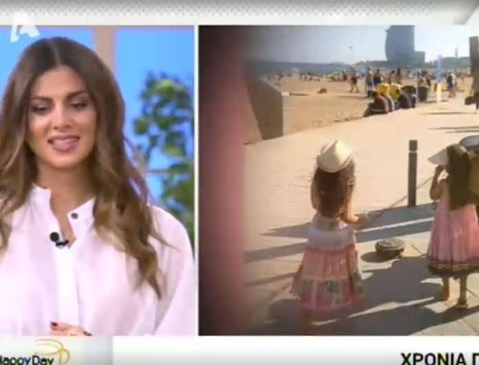 Σταματίνα Τσιμτσιλή: Βγήκαν τα παιδιά της στην εκπομπή- Έβαλε τα κλάματα μόλις τα είδε!