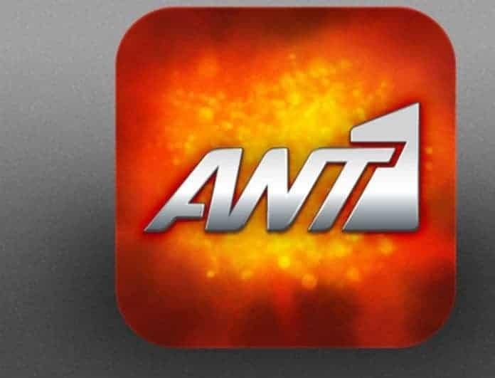 ΑΝΤ1: Χαμός στο κανάλι με αυτό το πρόγραμμα! Τους