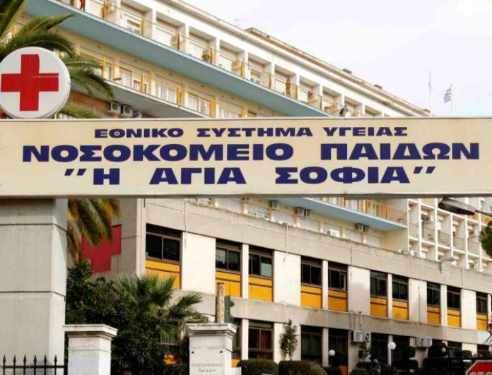 8χρονο παιδί πέθανε από διφθερίτιδα στο Νοσοκομείο Παίδων Αγία Σοφία